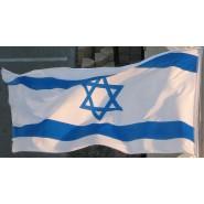 Aish.com's New Video Sensation Celebrating Israel's Birthday
