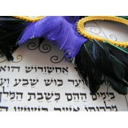 My Upside Down Purim: Reflections on Rivka bat Yael