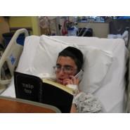Please Pray for Yosef Simcha ben Zakah Basya