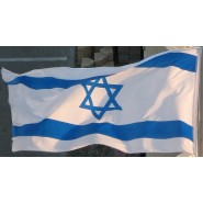 My Inner Civil War: Personal Reflections on Israeli Memorial and Independence Day