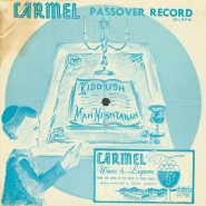 Move Over Maccabeats…My Favorite Passover Song (Video)