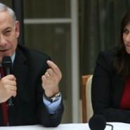 Prime Minister Netanyahu's Shomer Nagiah Handshake