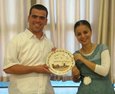 Sara Techiya and Ariel at their engagement party.