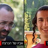 "The Father of Dvir Sorek HY""D: To Honor Dvir's Memory, Enjoy Your Vacation"