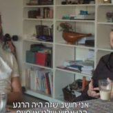 "When Noa's OTD Son Even Says ""No"" to Bar Mitzvah (3-Minute Moving Video)"