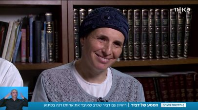 """""""The Cherry on Top"""": Shira Shnerb's Beloved Clothing Gemach"""