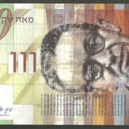 Why Yaakov Wants 100 Shekels