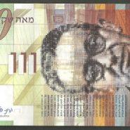 Why Yaakov Wants 100 Shekels
