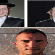 When 2 Secular Israelis Came to the Shiva for 2 Chassidic Boys