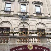 The Shul My Great-Grandfather Founded