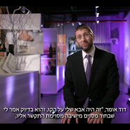 A Wedding Destroyed and a Life Saved by @Yoel Gold