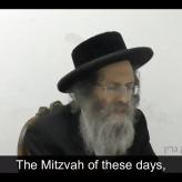 The Happiness Reward by Rabbi Elimelech Biderman