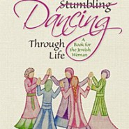 Dancing through Life by Elana Mizrahi
