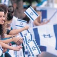 Israelis Among Happiest People on Earth