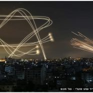 3500 Rockets Have Been Fired into Israel