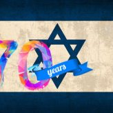 70 Years of Israeli Independence: We Have What to Be Proud Of (1-Minute Inspirational Video)