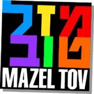 Mazal Tov, Tsofia!