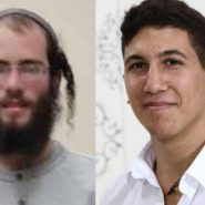 2 Neighbors, 2 Tragedies: What I've Decided to Do (7-Min. Shabbat-Shalom Video)