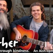 We've Gotta Live Together (New 2-Minute Aish Video)
