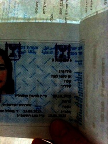 Thank God we made aliyah 5 months ago, with a baby 3-weeks old! I feel that Hashem took us on His back and brought us home after years of hope and prayers! That's why I love my new Israeli identity card!!!
