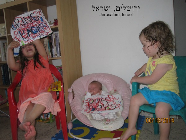 bbob jerusalem 2d