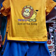 What a Cool T-Shirt for Jewish Boys!