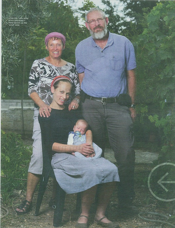 Baby Benaya with mother, Chaya, and grandparents