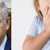 How Bibi Netanyahu Cured my Son's Stutter