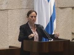 Only in Israel: MK Ruth Calderon's Talmud Lesson in Knesset (15-Minute Inspirational Video)