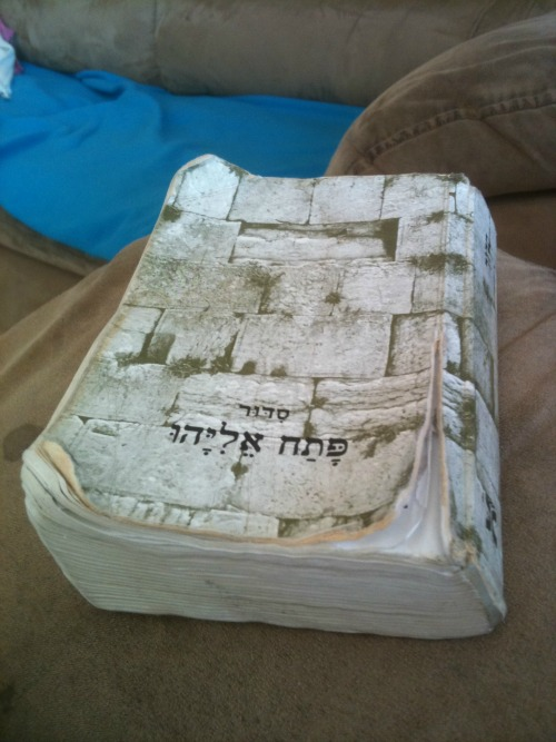 "Prayer! A huge present from Hashem! And this is the siddur I've been holding for years, even before I made Aliya 9 years ago B""H"