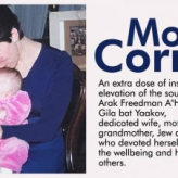 Today is Mom's 1st Yahrzeit: A Gift for Mom to Jewish Moms