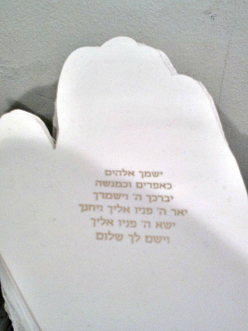 "Closeup from ""A Blessing on Your Head"" by Ruth Schreiber Each hand is embossed with the priestly blessing, used by Jewish parents to bless their children every Friday night, in gold leaf"