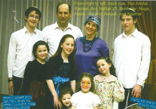 fraenkel all family