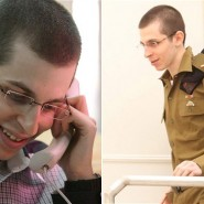 What Gilad Shalit Taught Me