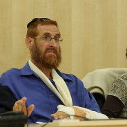 Following Assassination Attempt, Yehuda Glick Released from Hospital (4-Minute Important Video)