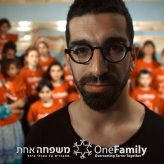 Hanan ben Ari and One Family: World Champion