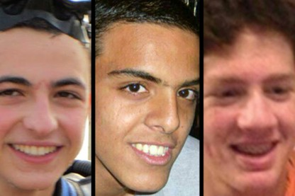 The 3 hostages (from left to right) Gil-Ad Se'ar, Eyal Yifrach, Naftali Frankel.