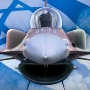 The Birth of the Israeli Airforce (7-Minute Inspirational Video)