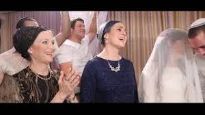 Please Pray for Terror Victims, Newlyweds Shira and Amichai Ish Ran