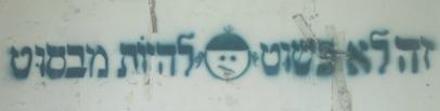 Graffiti Wisdom