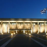 Meeting the Knesset Member and Mom
