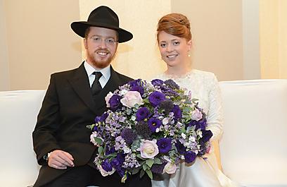 Bride Malki Markowitz and her new husband.