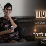 "A Mother and Her Estranged Baal Teshuva Son: Part 1 (2-Minute ""We Shall Meet Again"" Daily Excerpt)"