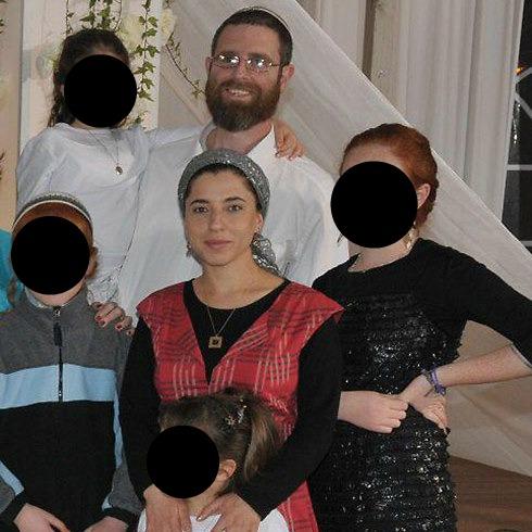 meir family final
