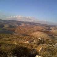 My Visit to the Most Beautiful Place in Israel