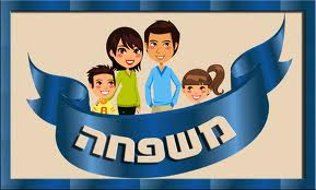 Israel Ranked 4th Best Country Worldwide to Raise a Family