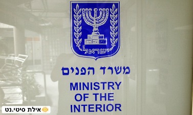 The Unusual Clerk at the Interior Ministry