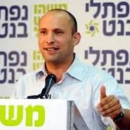 The American Parents of Israeli Politics' Rising Star
