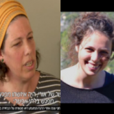 "The 1st Interview with the Mother of Ori Ansbacher HY""D (4-Minute Video)"