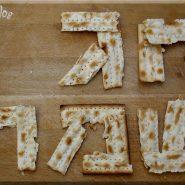 Savta Bina's Passover Blessing